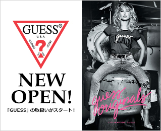 NEW OPEN! GUESS