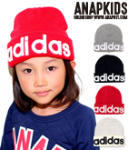 adidas BIGロゴニットワッチ帽