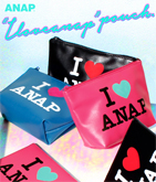 I LOVE『ANAP』ロゴポーチ