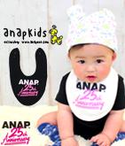 ANAP 25th Anniversaryスタイ