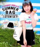 2017 GIRL SUMMER BAG