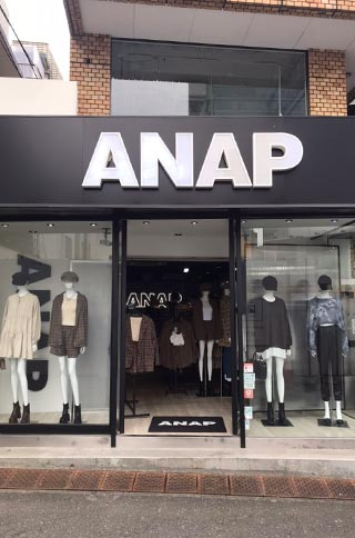 ANAP 原宿竹下通り店