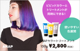 ANAP Beauty Professional