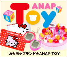 ANAP TOY