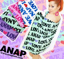 ANAP 2009★ANAPロゴデザイン・ビーチタオル(商品番号 799-1899)