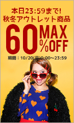 ����OUTLET����60%����!!
