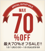�Ҷ���OUTLET60%����SALE!!