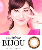カラコン:Refrear BIJOU 1色(1箱10枚/ワンデー)【度なし】
