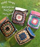 カギ編みシガレットケース