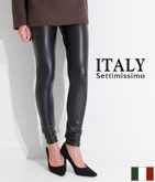 ITALY レザータッチストレッチレギンス