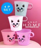CATフェイスプラスチックカップ【4個SET】