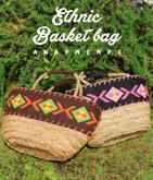エスニック刺繍カゴバッグ
