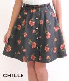 ベルト付フェイクスウェード花柄スカート