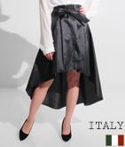 ITALY テールカットロングスカート