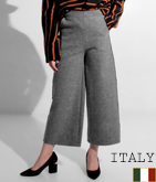 ITALY ウール調カットオフデザインワイドパンツ