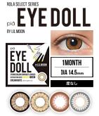 カラコン:EYE DOLL BY LILMOON (1箱2枚/マンスリー)【度なし】