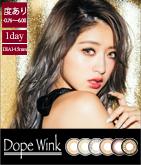 カラコン:DopeWink 1Day(1箱10枚/ワンデー)【度あり】