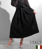 ITALY フレアーロングスカート