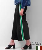 ITALY サイドラインスエットフレアーパンツ