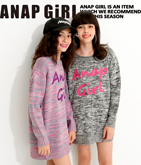 ミックスロゴ刺繍セーター