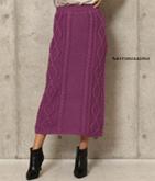 ケーブル編みロングタイトスカート