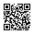 QRコード https://www.anapnet.com/item/263180
