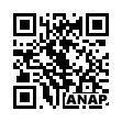 QRコード https://www.anapnet.com/item/252353