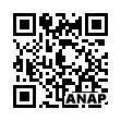 QRコード https://www.anapnet.com/item/261481