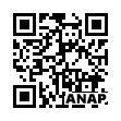 QRコード https://www.anapnet.com/item/257929