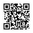 QRコード https://www.anapnet.com/item/260698