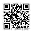 QRコード https://www.anapnet.com/item/259592