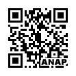 QRコード https://www.anapnet.com/item/265606