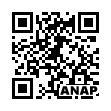 QRコード https://www.anapnet.com/item/245973