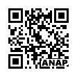 QRコード https://www.anapnet.com/item/248084
