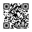 QRコード https://www.anapnet.com/item/258904