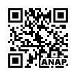 QRコード https://www.anapnet.com/item/264784