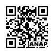 QRコード https://www.anapnet.com/item/257013
