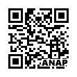 QRコード https://www.anapnet.com/item/262780