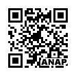 QRコード https://www.anapnet.com/item/248939
