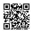 QRコード https://www.anapnet.com/item/251150