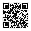 QRコード https://www.anapnet.com/item/260438