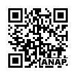 QRコード https://www.anapnet.com/item/257644