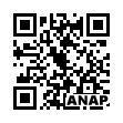 QRコード https://www.anapnet.com/item/255746