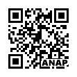 QRコード https://www.anapnet.com/item/261822