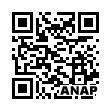 QRコード https://www.anapnet.com/item/241631