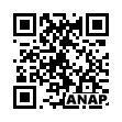 QRコード https://www.anapnet.com/item/257147
