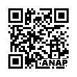 QRコード https://www.anapnet.com/item/249918