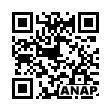 QRコード https://www.anapnet.com/item/249523