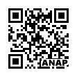 QRコード https://www.anapnet.com/item/248999