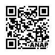 QRコード https://www.anapnet.com/item/265271